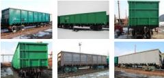 Model 12-9745 gondola cars., Gondola cars cargo