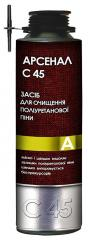 Ochisnik for C45 foam the Uke of 450 ml