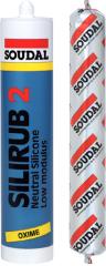 Герметик нейтральный SILIRUB 2 alu grey 310мл