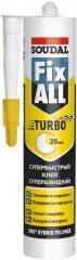 Клей-герметик FIX ALL TURBO 290мл