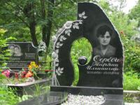 Granit here proizvoditelâ — monuments, stone,