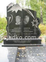 Granite monuments, gravestone, ritual monuments