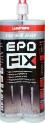 Анкер химический EPOFIX