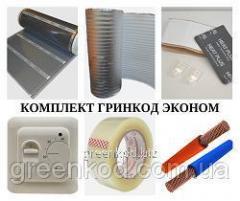 Комплект материалов для системы отопления 10...
