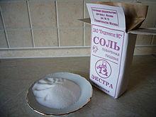 Соль 1-3 помол