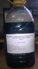 СЖР-1,  СЖР-2,  СЖР-3 - жидкости для...