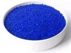 Sodium nitre