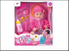 Кукла CJ-1067681