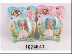 Кукла CJ-1074641