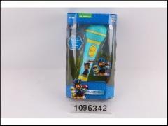Микрофон игрушечный CJ-1096342