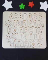 Детский алфавит (азбука)