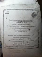 Tri-cálcio-fosfato para alimentação