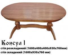 Стол   раздвижной Консул 1