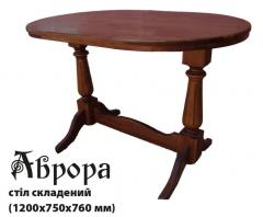Стол   раздвижной Аврора