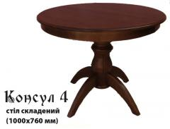 Table folding round Consul 4