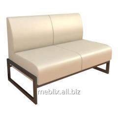 Sofa for Eunice's office on a metal framework