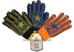Перчатки звезда Luxe