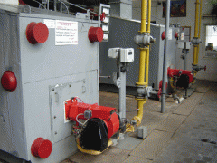 The equipment for modernization of boilers of a