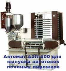 Пиріжковий автомат АЗП-800 для заготовок печених