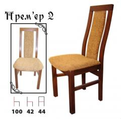 Natural tree chair Premieres model 2