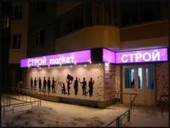 Light designs, Outdoor advertizing, in Ukraine