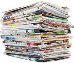 Printing of newspapers Kharkiv