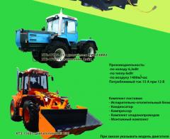 تكييف الهواء في ترانسيبيريان النقل-HTZ-181