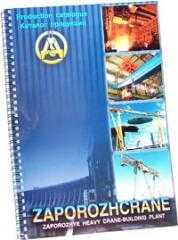 Catalogs, brochures