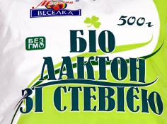 Напиток биолактон купить, биолактон Украина