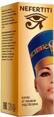 Капли для молодости и здоровья кожи вокруг глаз Nefertiti (Нефертити)