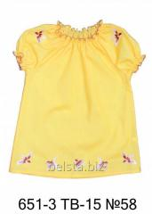 Children's elegant clothes