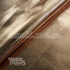 Ткань Кожзам на хб основе блестящий (медь)
