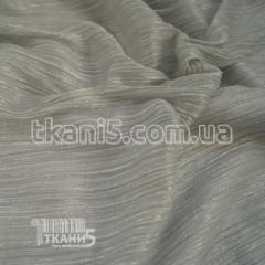 Fabric Pleating Lurex (steel) 7122