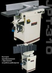 Machine tools other