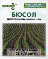 Биосол
