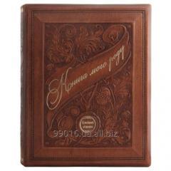 """The patrimonial book """"Manuscript"""" in a"""