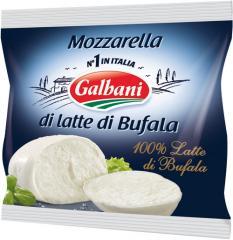 Сыр Моцарела Буфало в росоле