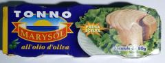 Тунец в оливковом масле 3*80г ж/б
