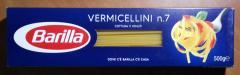 Спагетти № 7 ТМ Барилла 0,5кг