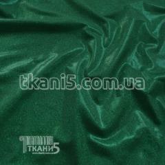 Fabric Laser of a goloramm (grass) 7141