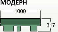 Гибкая черепица Roofshield Премиум Модерн 16,44,19,21,22,28