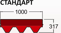 Гибкая черепица Roofshield Премиум Стандарт 2,4,6,8,9,14,15