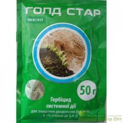 Голд стар 0,5 кг. (Гранстар) гербицид по зерновым,