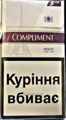 Сигареты Комплимент слимс 5 (COMPLIMENT SUPER