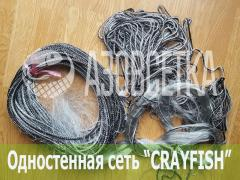 """Одностенная сеть """"CrayFish"""""""