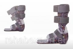 Детский Ортопедический Аппаратна Голеностоп  корректирующий осевые нарушения. ERH DAFO Active 3 Ankle Brace