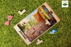 """The developing board game of DZhAMBL """"And"""