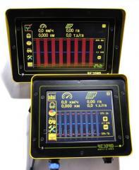 Seeding control system Record