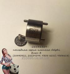 Мультипликатор форсункиDelphi 28538389