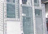 Металлопластиковые окна OSNOVA-WDS